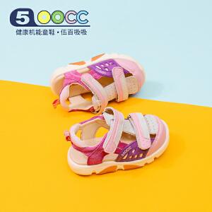 500cc儿童机能鞋男童女童凉鞋包头夏季婴儿软底宝宝学步鞋1-3-6岁