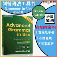 语法圣典:剑桥高级语法 Advanced Grammar in Use with answers and ebook 带答案与电子书Code(不带光盘)