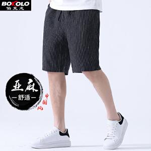 2件9折 3件8折 直筒弹力休闲中裤短裤五分裤 夏季薄款5分韩版潮流青中年沙滩裤子 伯克龙WX8036