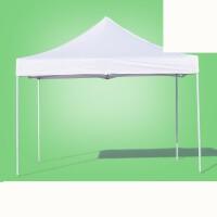 户外广告帐篷印字遮阳棚活动帐篷折叠帐篷凉棚防雨防晒四角伞围布