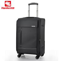 汉客(HANKE)万向轮拉杆箱24寸防泼水耐磨旅22寸行李箱男女商务20寸登机箱子行李箱