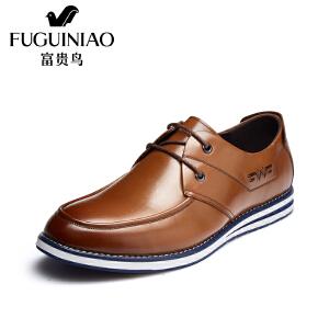 富贵鸟休闲鞋男鞋百搭 夏季新款青年潮休闲皮鞋男士时尚皮鞋