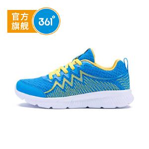 【下单立减2折价:51.8】361度童鞋男童鞋儿童运动鞋夏季新款男童跑鞋N718201