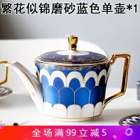 英伦风欧式陶瓷杯咖啡杯套装下午茶茶具创意杯子家用带碟勺架