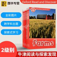 牛津阅读与探索发现分级阅读2级别10册 Oxford Read and Discover Level2 英文原版read