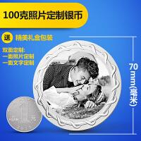 520情人节恋爱结婚2周年纪念日生日礼物送女友老婆浪漫创意新年走心走心礼品女人喜欢 100g(直径7 照片