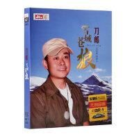 正版刀郎dvd 经典老歌民歌精选合集 汽车载DVD碟片歌曲光盘卡拉OK