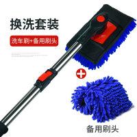 洗车拖把伸缩长杆刷汽车掸子除尘擦车蜡拖套装洗车工具套装用品