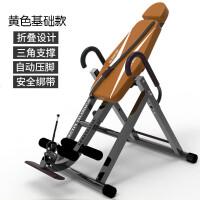 人体倒挂机器 倒立神器家用倒挂塑身机腰椎牵引器关节拉伸增高机室内运动健身HW