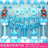 孩子生日背景布置宝宝周岁场景女孩气球装饰套餐儿童主题会背景墙派对用品