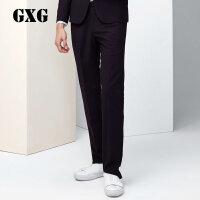 GXG男装 男士西裤 斯文修身酒红色时尚绅士西裤#54114034