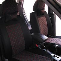 奔腾 B50 B70 专车四季亚麻斜纹绒汽车座椅套坐垫车罩座套