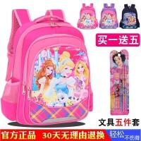 女童儿童书包女小学生1-3年级女孩耐脏防水6-12周岁幼儿园双肩包5