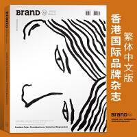 BranD杂志53期 国际品牌设计杂志 平面设计期刊书籍 限量配色,无限发挥
