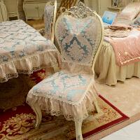 欧式椅垫坐垫套餐桌布艺套装欧式餐椅垫背巾凳罩定做四季通用