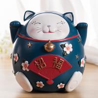 招财猫摆件储蓄罐硬币零钱存钱罐儿童卡通创意生日礼物