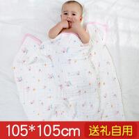 婴儿浴巾纯棉纱布宝宝浴巾新生儿洗澡盖毯儿童毛巾被全棉吸水加厚