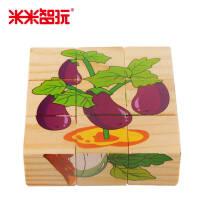 【【领券立减50元】米米智玩 儿童节礼物幼儿益智玩具木质3D立体拼图宝宝木制积木6面9粒拼图(蔬菜王国)活动专属