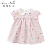 戴维贝拉夏季新款女童连衣裙 宝宝全棉印花裙子DBZ10735