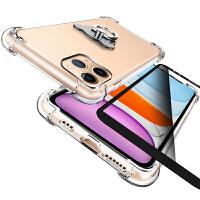 苹果11pro手机套 IPHONE11 PRO手机保护壳 iphone11pro手机壳套 透明硅胶全包防摔气囊保护套