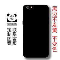 鬼刀冰公主海琴烟华为p10p10plus nova2s荣耀910 v10手机壳保护套.