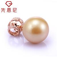 先恩尼珠宝定制 海水珍珠 金色珍珠11mm 红18K玫瑰金扣头 镶钻珍珠吊坠HFZZXL011