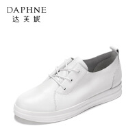 【领券下单239元】Daphne/达芙妮春夏 舒适牛皮单鞋 百搭圆头系带厚底小白鞋