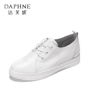 Daphne/达芙妮春夏 舒适牛皮单鞋 百搭圆头系带厚底小白鞋