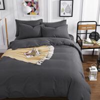 四件套裸睡床上用品纯色磨毛宿舍三件套床罩床笠床单被套 深灰色 单色