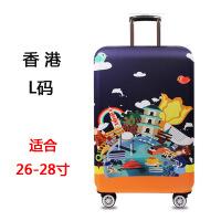 耐磨行李箱套旅行箱保护套加厚拉杆箱套弹力箱包套皮箱套 L码(加厚)26-28寸适用 是箱套不是箱
