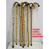 复古一体藤条老人木拐杖防滑按摩手杖木制拐棍藤木藤寿杖
