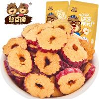 憨豆熊 红枣干120g 新疆特产香酥脆枣片休闲小吃