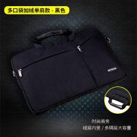 苹果笔记本电脑包13.3英寸air时尚macbk手提mac内胆15袋pr保护15.6男12轻便
