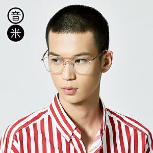音米眼睛框镜架女金属边框眼镜配镜近视眼镜框韩版潮复古个性大脸