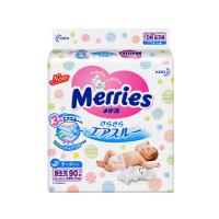 17年产日本本土原装进口 Merries 花王尿不湿 新生儿NB90