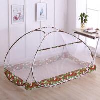 大学生宿舍上下铺床遮光蚊帐0.9米1.0m儿童拉链免安装蚊帐 1.0m(3.3英尺)床