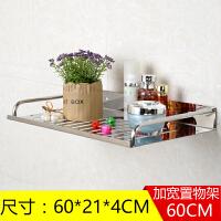 浴室置物架单层卫生间置物架壁挂卫浴不锈钢洗澡间托盘厨房免打孔