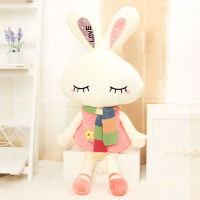 米菲兔大耳长耳公主眯眼害羞兔love兔水果兔情人儿童毛绒玩具礼物