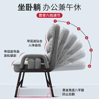 电脑椅家用靠背懒人椅休闲舒适久坐电竞座椅宿舍办公书房沙发椅子