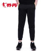 乔丹运动裤男裤2017冬季新款修身收口透气休闲运动长裤XKL3372205