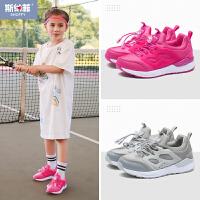 斯纳菲女童运动鞋跑步鞋 儿童防滑透气休闲鞋 秋季新款百搭学生鞋