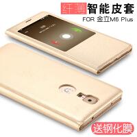 金立 m6plus手机壳 金立gn8002s手机套 金立M6PLUS 手机套翻盖全包防摔保护套皮套VO