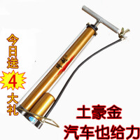 家用自行车打气筒高压山地车电瓶车电动车汽车单车足球篮球打气筒