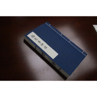 梅花喜神谱 宣纸线装书 花卉图集 收藏欣赏 西泠印社出版社