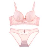 蕾丝刺绣少女文胸套装薄款日系聚拢胸罩调整型大码粉色内衣
