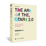 正版-H-创业的艺术2.0:创业者必读手册:the time-tested, battle-hardened guid