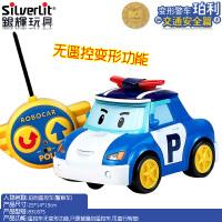 [当当自营]Silverlit 银辉 POLI系列 珀利遥控警车 SVPOLI83187STD