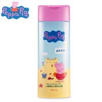 小猪佩奇 Peppa Pig儿童润肤护肤品宝宝洗护套装 沐浴露(粉色) 400ml*1