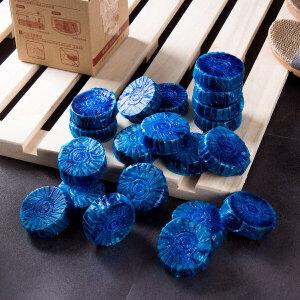 【用券立减50 满减】欧润哲 经济版蓝色泡泡洁厕灵套装 卫生间厕所清洁用品