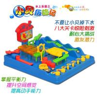 【全店支持礼品卡】爱可优 小贝历险记 水上乐园迷宫闯关男生女生向前冲益智玩具